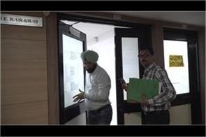 5 hours search of cbi in mc office