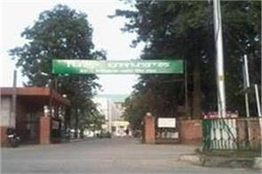 civil hospital in mohali