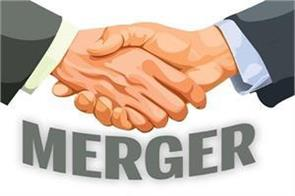 merger of banks beyond comprehension economy will be unstable