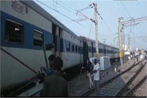 4 coaches of a train derail of the kanpur central railway station