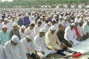 eid ul azha bakrid today