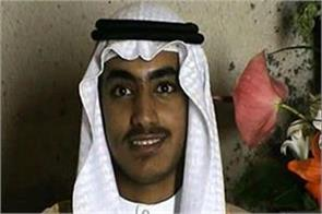 osama bin laden s son hamza dead media report