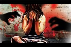 molestation case