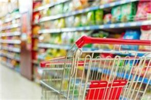 national retail policy will be a turning point
