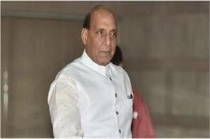 rajnath singh will go to france to take rafale jet
