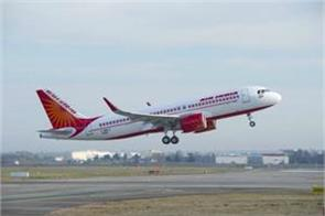 air india fixed fares for all flights to and from srinagar