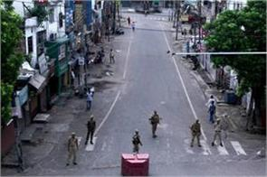 article 370 curfew relaxed on bakrid