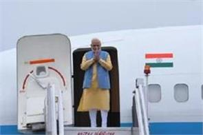 pm narendra modi on two day visit to bhutan from today