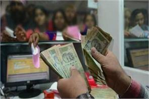 all government banks will open at this time new rules will apply from september