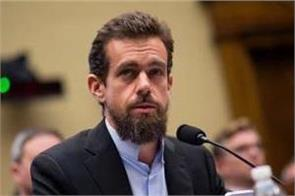 twitter ceo and co founder jack dorsey has account hacked