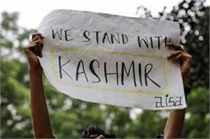 us based muslim body to protest scrapping of article 370