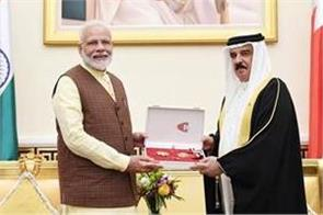 pm mod conferred the king hamad order of the renaissance in bahrain