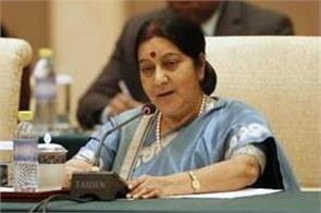 american indian community mourns sushma swaraj s death