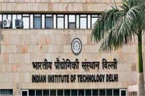 iit delhi recruitment 2019 for the post of mechanical engineer