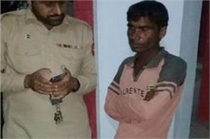 indian arrested for  spying  in pakistan