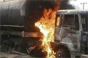 over 20 killed in oil tanker explosion in west uganda