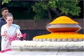 75th birth anniversary of rajiv gandhi