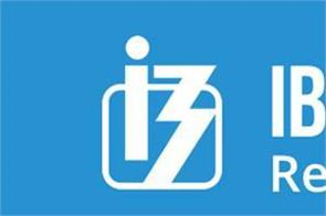 ibps recruitment 2019 for probationary officer