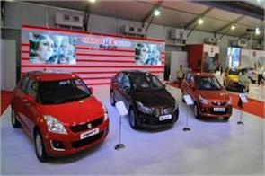 independence day offer from maruti suzuki many discounts on car service