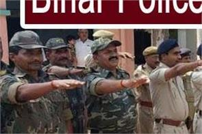 bihar police recruitment 2019 for 2446 posts police sub inspector