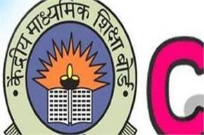 exam fees not increased 24 times cbse