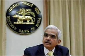rbi slashes repo rate 0 35 for the fourth time loan will be cheaper