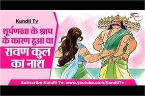 religious story in hindi