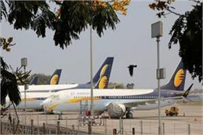 jet airways did not give information about the change in flight