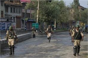 alert of suicide attack on security forces