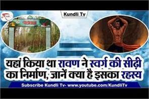 paudiwal shiv temple himachal
