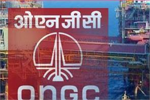 ongc recruitment 2019 results of exam released