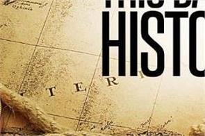 history of the day amritsar guru granth sahib hyder ali