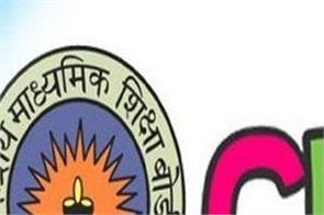 cbse board hikes exam fee says rs 1500 for everyone