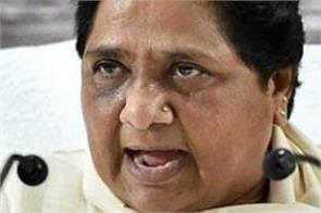 history of the day mayawati calcutta england
