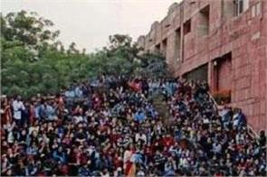 jnu protest against removal of section 370 sloganeering