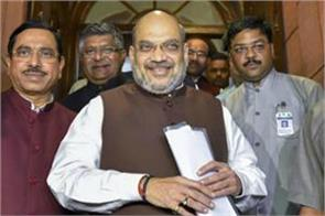 bjp will contest three state election under amit shah leadership
