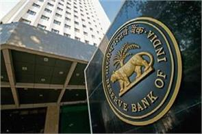 government wanted 55000 crores more from rbi