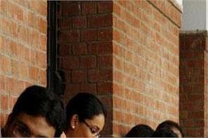 second cutoff of b ed entrance exam released in jamia