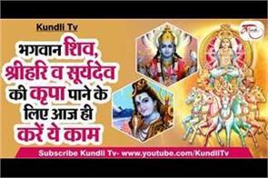 ekadashi upay in hindi