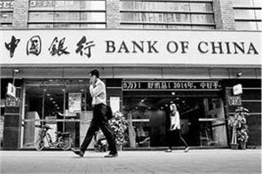 rbi allows bank of china to provide bank services in the country