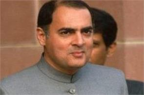 rajiv gandhi political journey indira gandhi prime minister guard of honour