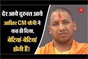 yogi aditynath attcks on kamalnath