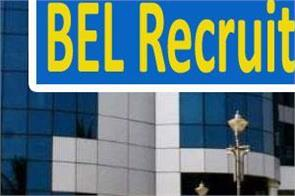 bel recruitment 2019 for contract engineer posts