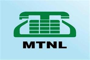 demonstration of mtnl personnel against non payment of salary pension