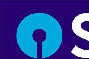 sbi po mains result 2019 declared