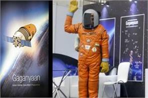 women astronaut will not be in gaganyaan mission