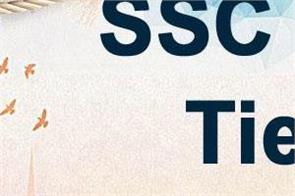 ssc cgl tier i result 2018 exam result released check score