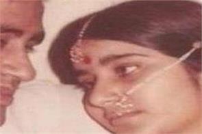 sushma swaraj love story is interesting