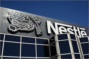 nestle to replace indiabulls housing in nifty 50