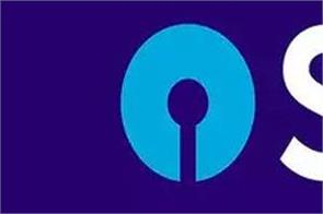 sbi po main result 2019 main exam results will be released soon